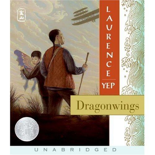 dragonwings by laurence yep audio book simply audiobooks